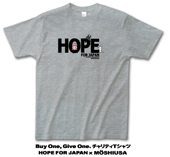 Buy One Give One.チャリティーTシャツ HOPE FOR JAPAN × MOSHIUSA グレー