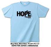 Buy One Give One.チャリティーTシャツ HOPE FOR JAPAN × MOSHIUSA ライトブルー