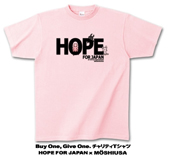 Buy One Give One.チャリティーTシャツ HOPE FOR JAPAN × MOSHIUSA ライトピンク