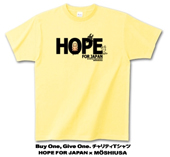 Buy One Give One.チャリティーTシャツ HOPE FOR JAPAN × MOSHIUSA ライトイエロー