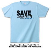 Buy One Give One.チャリティーTシャツ SAVE JAPAN × BEAT THE PENGUINS ライトブルー