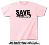 Buy One Give One.チャリティーTシャツ SAVE JAPAN × BEAT THE PENGUINS ライトピンク