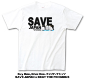 Buy One Give One.チャリティーTシャツ SAVE JAPAN × BEAT THE PENGUINS ホワイト