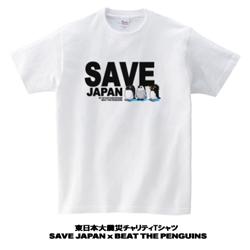 東日本大震災チャリティTシャツ SAVE JAPAN × BEAT THE PENGUINS