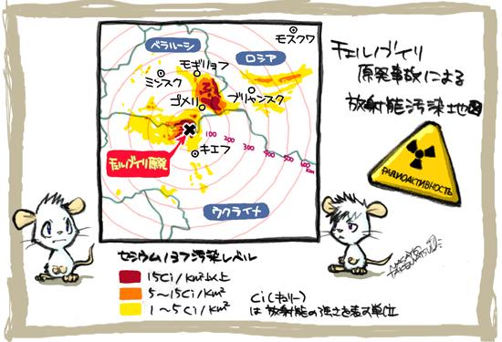 チェルノブイリ原発事故による放射能汚染地図