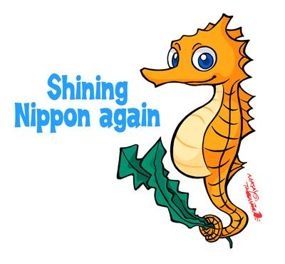 Shining Nippon again