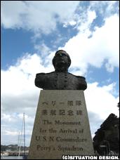 ペリーです。「ペリー艦隊上陸記念碑」