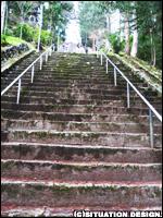 総本山への道程