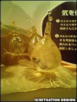 カエルツボカビ模型アップ