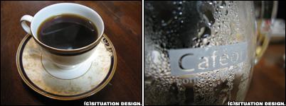 COFFEE&POT