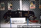 """MGEX 120"" 1930年世界スピード記録保持車"