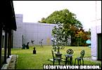 美術館中庭