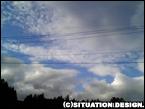 雲がたくさん出てきて…