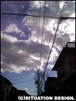 2005/01/21 多摩